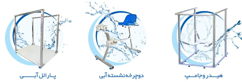 وسایل ورزش و بدنسازی در آب